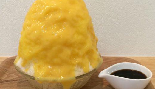 かき氷工房 雪菓 安納芋の焼き芋を販売中