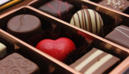本命にあげる3000円以上の高級バレンタインチョコレート6選【2020年最新版】