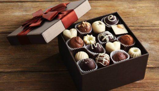 贈る相手別!プレゼントに最適なおすすめチョコレート6選【2018年最新版】