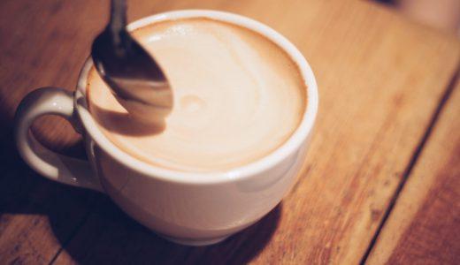 無糖スティックコーヒー(カフェラテ含む)のおすすめランキング9選【2019年最新版】