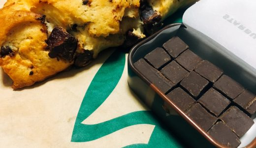 大人気スタバのチョコレートチャンク缶発売情報&レビュー【2019年最新版】