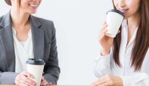 職場やオフィスで寒い時に着れるおすすめカーディガン7選【2019年最新版】