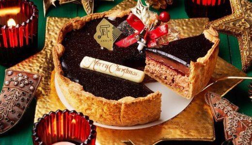 パブロからクリスマスシーズン限定チョコチーズタルトが登場【2019年最新版】