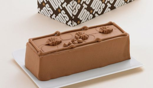 濃厚チョコレートで有名な赤坂トップスのチョコレートケーキ【2019年最新版】