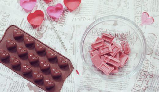 バレンタインチョコの手作りキットおすすめ10選【2019年最新版】