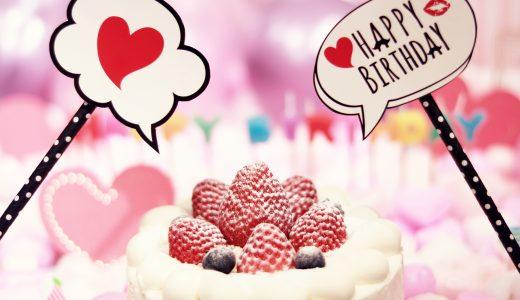 【ゲーム以外】小学校5,6年生女の子向け孫へ贈る誕生日プレゼント値段別【2019年最新版】
