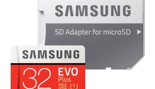 スイッチ動作確認済み!Samsung microSDカード 32GB EVO Plus MB-MC32GA/ECO【2019年最新版】