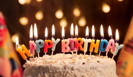 【ゲーム以外】小学校3,4年生女の子向け孫へ贈る誕生日プレゼント値段別【2019年最新版】