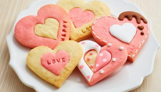 【チョコ以外】バレンタインにぴったりな食べ物種類別【2019年最新版】