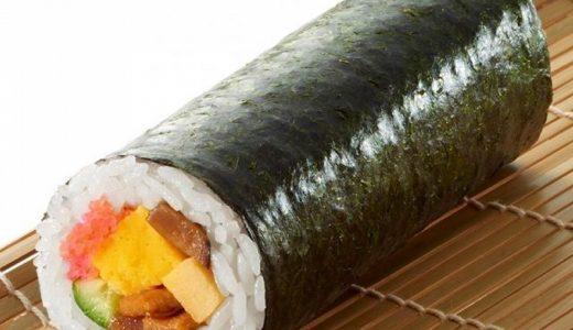 くら寿司恵方巻き2019年販売情報【2019年最新版】