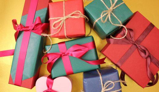 【義理用】チョコ以外のバレンタインおすすめギフト5選【2020年最新版】