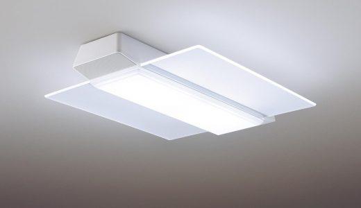 スピーカー搭載LEDシーリングライト 「AIR PANEL LED THE SOUND」を発売【2019年最新版】