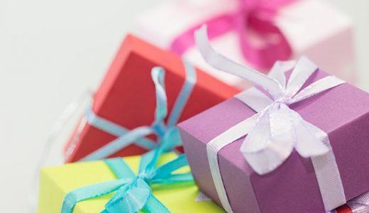 【ゲーム以外】小学校1,2年生女子向け孫へ贈る誕生日プレゼント値段別【2019年最新版】
