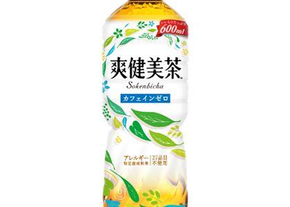 爽健美茶(600ml)の最安値比較!【2019年最新版】