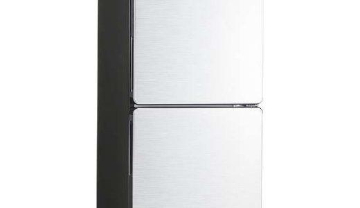 新生活おしゃれ家電にハイアール2ドア冷蔵庫(JR-XP2NF148E)がおすすめ!【2018年最新版】