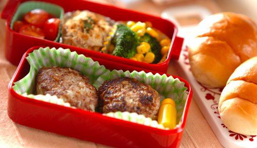 市販の美味しいお弁当用冷凍食品ランキング116選【2020年最新版】