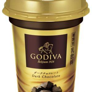 コンビニ限定「GODIVAダークチョコレート」が4月3新発売!【2020年最新版】