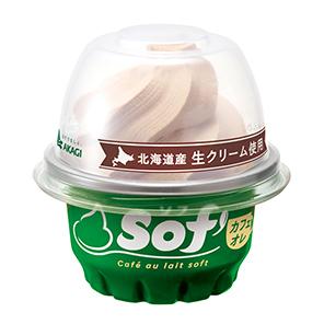 カフェオレ味が登場!ソフトクリームの上だけ「Sof' (ソフ)」赤城乳業【2019年最新版】