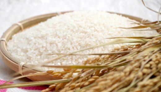 懐かしい!お米で作るお菓子のレシピとおすすめ米菓7選【2019年最新版】