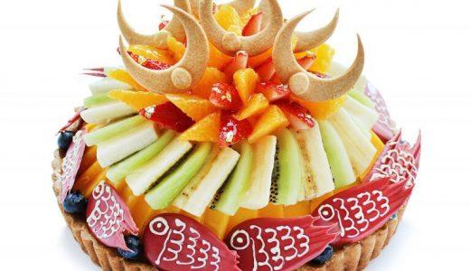 カフェコムサこどもの日お祝いケーキの予約がスタート【2019年最新版】