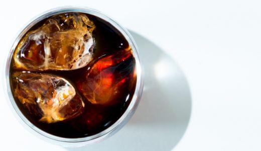 業務用アイスコーヒーランキング11選|有名メーカー多数あり【2020年最新版】