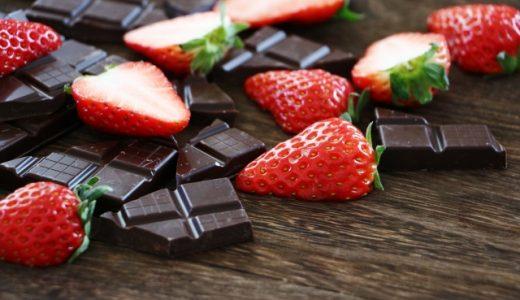 市販の定番いちごチョコレートランキング15選【2019年最新版】