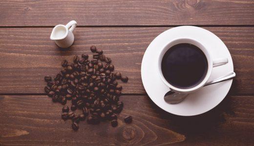 市販のコーヒー味アイスクリームおすすめランキング8選【2019年最新版】