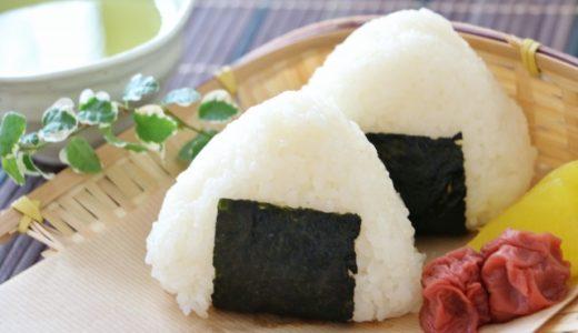 お米を買うのにおススメの通販サイトはココ!口コミまとめ【2018年最新版】