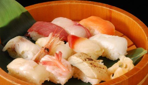 お寿司一人前って何貫ぐらい?【2019年最新版】