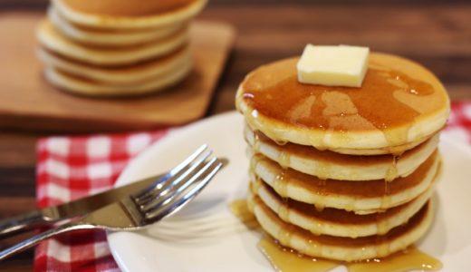 ホットケーキ1枚に粉は何グラム必要?1枚当たりのグラム数まとめ【2020年最新版】