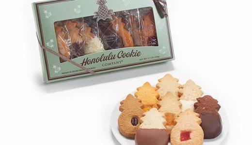 ホノルルクッキーを買える通販サイトまとめ|公式サイトでの購入手順も紹介