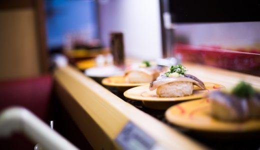 すし銚子丸が出張回転ずしをスタート!イベントで握りたてのお寿司が食べられる【2020年最新版】