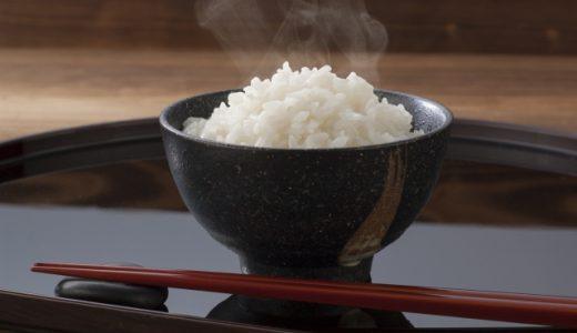 最高級のお米はどんなもの?楽天で買えるお米10選【2020年最新版】