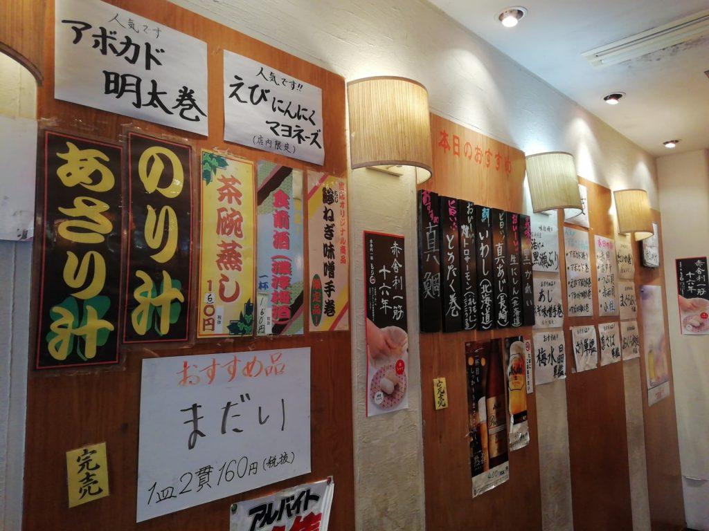 もり一亀戸店メニュー3