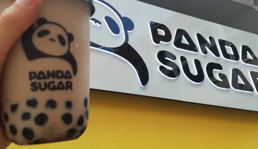 PANDA SUGAR(パンダシュガー/熊猫堂)が浅草橋にオープン!【タピオカ専門店】