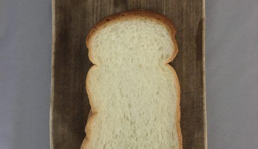 ドンクの食パンはカロリー低い?原材料は何を使っている?