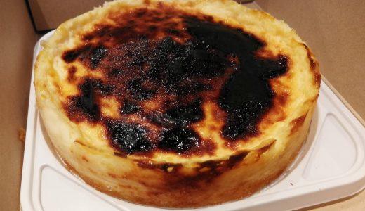 岡山発!バスクチーズケーキ「俺様(おれちゃま)のチーズケーキ」レビュー!匂いも味もかなり濃厚。